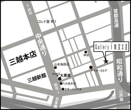 Gallery imasa 地図