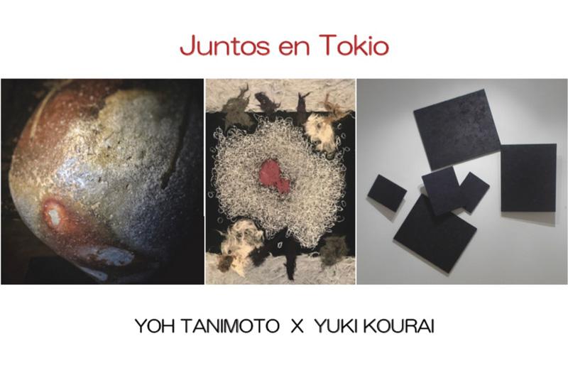 YOH TANIMOTO×鴻来有希<br />Juntos en Tokio